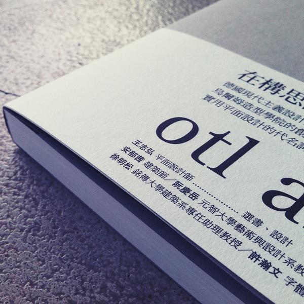 陶瓷是设计版式书籍设计/书籍灯座排版设计欣e40世界字体图片